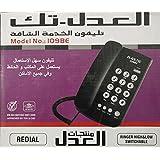 landline telephone-El-ADLTECH-109BC