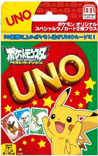 jeu-de-carte-uno-pokemon-bw