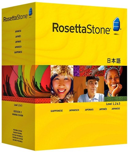 Rosetta Stone Version 3: Japanese Level 1, 2 and 3 Set with...