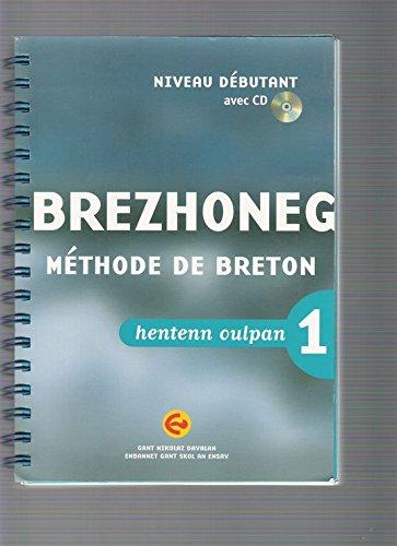 Brezhoneg méthode oulpan 1 : Niveau débutant (1CD audio) par Nicolas Davalan