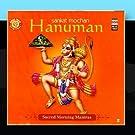 Sankat Mochan - Hanuman - Sacred Morning Mantras by Various Artists