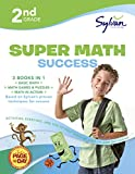 2nd Grade Super Math Success (Sylvan Learning Math Workbooks)