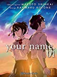 your name. nº 01/03 (Babel)