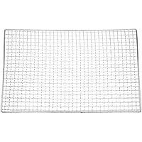 SODIAL(R) Malla de alambre de barbacoa cuadrados agujeros de meta asado a la parrilla 40 cm x 25 cm