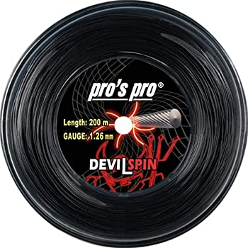 Pros Pro Devil Spin 200m 1...