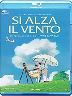 Si alza il vento (B00KMYYPZ0) | Amazon Products