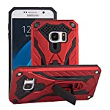Forhouse Phone Hülle für Samsung Galaxy S7 Hülle Skin Durable Protective Case Back Bumper Cover [ Red ]