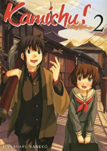 Kamichu ! Edition simple Tome 2