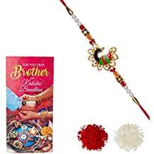 Aheli AD Pecock With Mina Work Plastic Ring Pearl Rakhi for Men with Greeting Card and Roli Chawal Tilak (Gold) (RCB03)