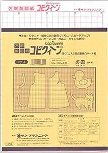 San grille de planification papier ? dessin Kopiku ~ en 3 pi?ces 1351