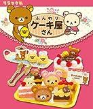Re-Ment Rilakkuma Strawberry Party Dolls Miniature