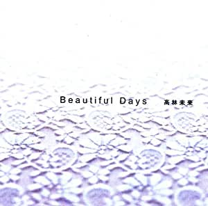 Beautiful Days [Import allemand]