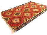 Second Nature Online Teppich Khorassan Fair Trade Wolle & Jute, geometrisches Rautenmuster, Mehrfarbig, Wolle, Mehrfarbig, 120 x 180 cm