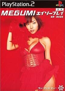 Virtual View: Megumi[Import Japonais]