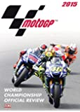 MotoGP 2015 Review [DVD]