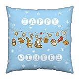 "sheepworld 49555 Baumwollkissen ""Happy Winter"""