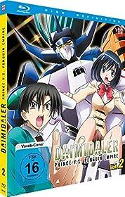 Daimidaler - Vol. 2 (Mediabook) [Blu-ray]