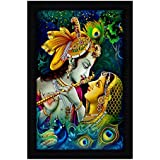 JSOnline Radha Krishna Wall Painting || Radha Krishna Photo / Paintings || Radha Krishna Gift || Radha Krishna Paintings With Frame Big Size || Radha Krishna Large Paintings || Radha Krishna Painting For Bedroom || Radha Krishna Paintings With Frame Big S