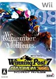 Winning Post 7 Maximum 2008[Import Japonais]