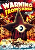 Warning From Space [Import USA Zone 1]