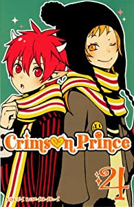 Crimson Prince Edition simple Tome 4