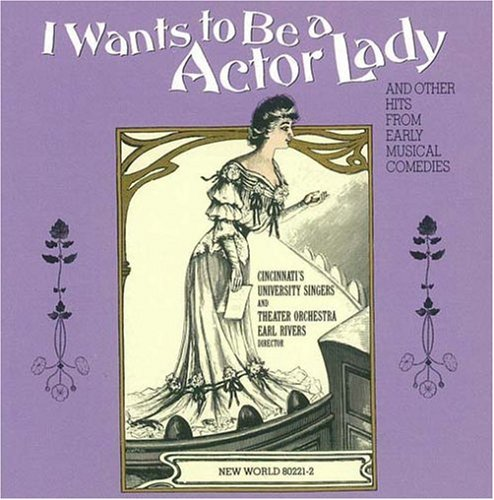 i-wants-to-be-a-actor-lady