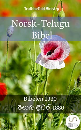 Norsk-Telugu Bibel: Bibelen 1930 - తెలుగు బైబిల్ 1880 (Parallel Bible Halseth Norwegian Book 44) (Norwegian Edition)