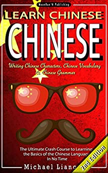 Descargar CHINESE: Learn Chinese - Writing Chinese Characters, Chinese Vocabulary & Chinese Grammar - The Ultimate Crash Course to Learning the Basics of the Chinese ... chinese cookbook Book 1) Epub Gratis