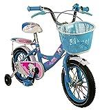 Airel Biciclette per Bambini | Bicicletta con rotelle e Cestino | Bici Bimba | Bicicletta per Bambini 14, 16, 18 Pollici | Bicicletta per Bambine 3-7 Anni