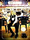 Beck - In Tokyo [Alemania] [DVD]