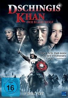 Dschingis Khan - Der blaue Wolf (2 Disc Set)