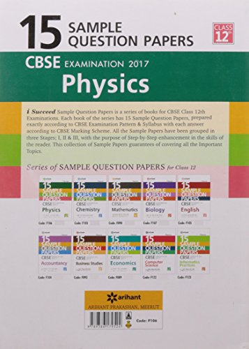 I-Succeed 15 Sample Question Papers CBSE Examination 2017 - Physics Class 12