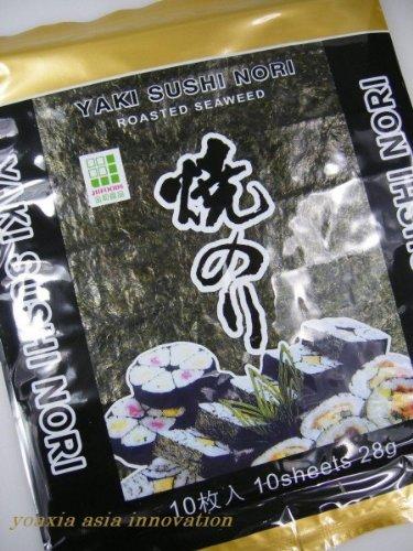 5er-pack-yaki-sushi-nori-gold-gersteter-seetang-5-x-25g-5-x-10-blatt