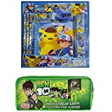 WonderKart® 7 In 1 Stationery & Birthday Return Gift Set With Stationery Pouch/ Pencil Case - Green Yellow