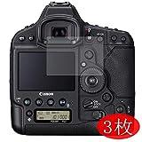 VacFun 3 Pezzi Trasparente Pellicola Protettiva per Canon Digital SLR Camera EOS-1D X Mark II 2 MarkII, Screen Protector Protective Film Senza Bolle(Non Vetro Temperato) Nuova Versione