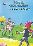 #1: CHACHA CHAUDHARY AND RINKU'S ROCKET: CHACHA CHAUDHARY