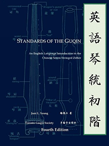 Standards of the Guqin por Juni Yeung