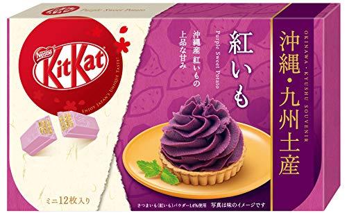 Japanese Kit Kat - Beni Imo (Sweet Purple Potato) Chocolate Box (12 Mini Bar) Made in Japan