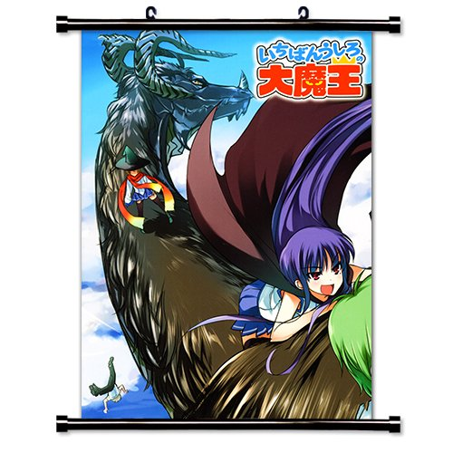 Demon King Daimao Ichiban Ushiro no Dai Maou Anime Fabric Wall Scroll Poster (32x46) Inches