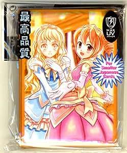 Max Protection - 50 Protèges Cartes Princesses Format Yu-Gi-Oh