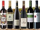 DIE WEIN REISE   3 Länder & 6 internationale Spitzen-Rotweine   Spanien, Frankreich & Portugal   Das 6er Wein Geschenkset für Geburtrtage oder als Dankeschön   Kennenlern- & ProbierPaket Sortiment 6 Flaschen Super Rotweine  