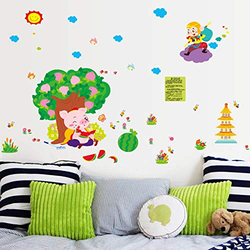 Wandbild ZOZOSO Frühkindliche Bildung, Acht Ringe, Essen Wassermelone Geschichte Schlafzimmer Klassenzimmer Dekoration Wandaufkleber