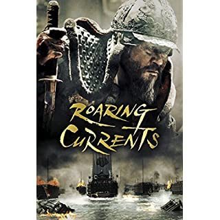 Roaring Currents (English Subtitled)