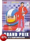 Grand Prix e il campionissimoVolume04Episodi24-30