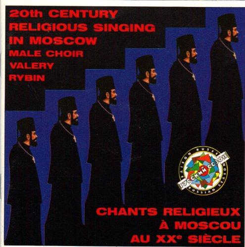 Chants Religieux A Moscou