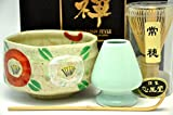 Japanese Mino Yaki ware Matcha Bowl And Tea Ceremony Set Green Tea 12.3 / 12.3 / 7.2cm (4.8 / 4.8 / 2.8inch)[7441] by zenjapanstyle