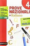 Prove nazionali di italiano. Un nuovo modo di prepararsi alle prove INVALSI