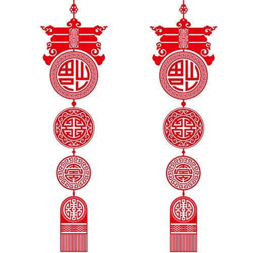 (ALXCHD Chinesisches Neujahr Chinesisches Neujahr Dekorationen Wandaufkleber Schaufenster Glasaufkleber Neues Jahr Fenster Paar Tür Aufkleber)