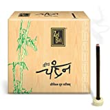 Zed Black Deep Chandan Premium Dhoop Incense Sticks - 12 Boxes Inside, Top-Notch Dhoop Sticks For Regular Use - Encouraging And Cheering Dhoop Sticks
