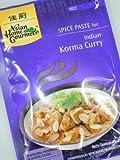 Asian Home Gourmet ~ Würzpaste für indisches Korma Curry 50g